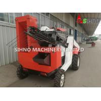 Best 4lz-2 Agricultural Machinery Combine Harvester Peanut Harvester, wholesale