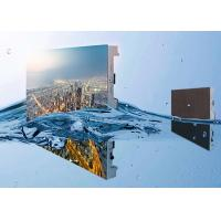 Best Aluminum P8 Outdoor Full Color LED Display Screen 1/4 Scan Scan Mode wholesale