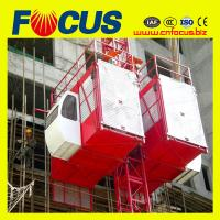 China SC200/200 2t construction elevator with double cage on sale