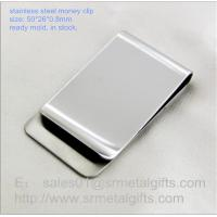 Cheap plain polished steel money clips in stock, available with customized logo imprint