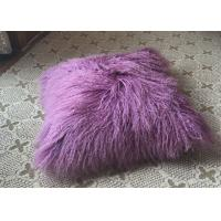 Best Tibetan lambskin cushion lilac real fur mongolian sheepskin bed throw 20 inch wholesale