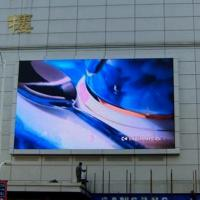 China Synchronization Outdoor Advertising Led Display Screen P3 SMD1515  64*64 Dots Pixel Resolution on sale