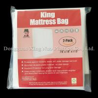Buy cheap Customized Demand 02 Style 2 pack 78*18*115 inch King Mattress Bag from wholesalers