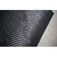 Details of Weed Suppressant Woven Geotextile Membrane ...