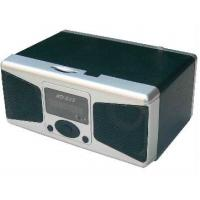 Multimedia speakers with FM AD-S13