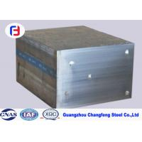 Best Cold Work Solid Steel Block 1.2379 / D2 ISO Approved For Measuring Tools wholesale