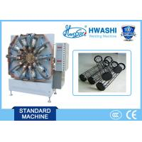 Best WL-TP-50K Automatic Wire Welding Machine for Dust Filter Frame wholesale