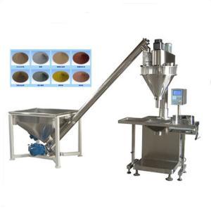 Best Toner Powder Packing Machine Manufacture,Semi Automatic Powder Packing Machine, SS304 Auger Filler JSL-1A1 wholesale