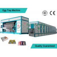 Quality Guaranteed Automatic Waste Paper Egg Tray Making Machinery 3000~6000 Pcs/H wholesale