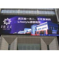 Cheap P10.6 SMD3535 Full Color 10.66mm Pixel Pitch Outdoor Waterproof Advertising LED for sale
