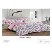 Buy cheap Classic Cotton Pink And Grey Bedding Sets For Home Hand Or Machine - Washed from wholesalers