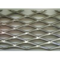 Best Decoration Diamond Wire Mesh , Aluminum Door Mesh Screen PVC Coated Anodic Oxidation wholesale