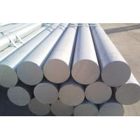 China Aircraft Structure Extruded Aluminum Bar 7075 High Strength & Corrosion Resistance on sale