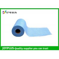 Best Disposable Non Woven Cleaning Cloth Roll , Non Woven Fabrics Classic Style wholesale