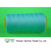 Cheap Dyed Ring Spinning Polyester Sewing Thread For Jeans  / Handbags / Shoes for sale