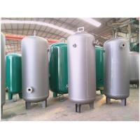Best SGS Tested Refillable Compressed Air Receiver Tank For Petrochemical Industry wholesale