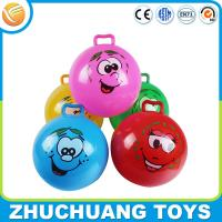 Best wholesale cheap china smile face sticker kids toys ball wholesale