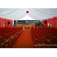 Best Hard Pressed Aluminum Frame Fabric Cover Commercial Party Tents With Beautiful Lining Decorations wholesale