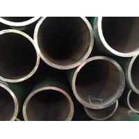 China N80 Grade Plain end Casing pipe as submarine linepipes on sale