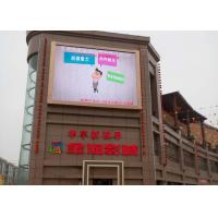 Best Big External Steel Cabinet Advertising Led Screen 10mm Pixel Pitch 160*160mm wholesale