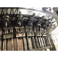 Buy cheap High Speed Production Soft Drink Bottling Machine Carbonated Drink Processing from wholesalers