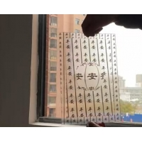Best New year Hot sale 3D lenticular painting photoshow 3d depth effect with flip motion zoom made by UV printing wholesale