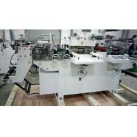 Best LC-350Z Automatic Medium Speed Label Die Cutting Machine Laminating  Hot stamping Hole punching sheet cutting wholesale