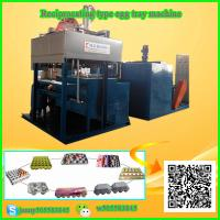 Best waste paper recycling small paper egg tray machine/paper egg box making machine price/electrical products paper tray wholesale