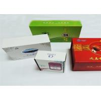 Best Offset Handmade Recycle Colorful Printing Gift Boxes CMYK , hot stamping wholesale