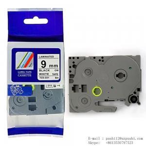 Best Brother laminated tz tape 9mm*8m black on white TZ 221 TZE 221 tze221 wholesale