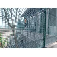 Best Weld Mesh Security Fencing / Security Mesh Fence Panels For Psychiatric Hospital wholesale