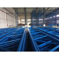 Quality Industrial Storage Steel Drive In Racking System Powder Coating For Warehouse wholesale