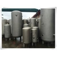 Best Low Alloy Steel Vertical Air Receiver Tank For Storing Compressed Oxygen wholesale