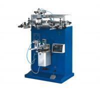 Buy cheap YZ-1 Type Cylinder Printing Machine For LPG Cylinder Manufacturing Machines from wholesalers