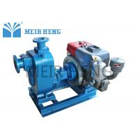 China SS304 Centrifugal Oil Pump , Electric Centrifugal Oil Transfer Pump CYZ-A Type on sale