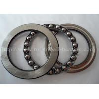 Best Single Row Thrust Ball Bearing Stainless Steel  50*70*14mm 51110 Small wholesale