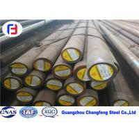 Best Forged S45C / C45 High Carbon Alloy Steel Round Bar Diameter 20 - 500mm wholesale