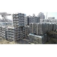 Buy cheap supply zinc ingots min purity 99.995% in factory deal price from wholesalers