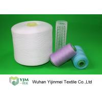 Best Ring Spun / TFO Spun Polyester Thread , Polyester Core Spun Thread On Plastic Cone wholesale