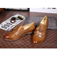 Cheap High End Comfortable Trendy Shoes Classical Mens Brown Wingtip Brogues Platform Heel for sale