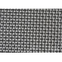 Best Alkali - Resistant Stainless Steel Insect Screen Twill Weave Smooth Surface wholesale