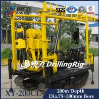 Best XY-200CL crawler rotary drilling rig machines for Water Well with drilling tower wholesale