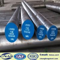 Best AISI 420 DIN 1.2083 Annealing Plastic Mold Steel / Stainless Round Bar High Wear Resistance wholesale