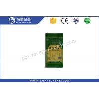 Best Recycled Laminated PP Woven Sack Bags 25 KG For Corn Seed Wheat Flour Packing wholesale