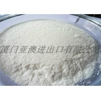 Best Food Grade Organic Maltodextrin Powder For Carrier And Film Preservation wholesale
