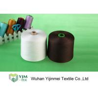 Best Plastic Core Spun Polyester TFO Yarn Raw White For Garment Sewing wholesale