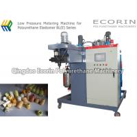 Quality Elastic Shock Absorber PU Injection Machine Pressure Casting Accuracy ± 5 ‰ wholesale