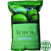 Buy cheap 1000g Herbicos Oil Control Anti Aging Face Mask Lemon Soft Powder Skin Care from wholesalers