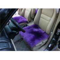 Best Genuine Australian Lambswool Seat Cushion 16*16inch Home Decoration For Bed / Sofa wholesale
