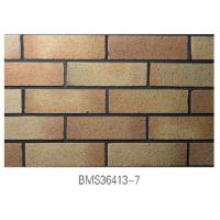 Best Changed Color Matte Surface Exterior Thin Brick Sintered With High Temperature wholesale